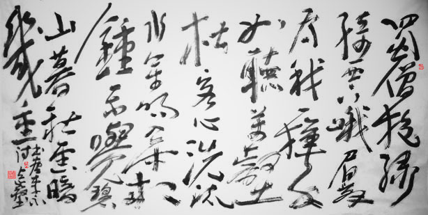 山水136*69藏品黑龙江省美术家协会会员、哈尔滨市美术家